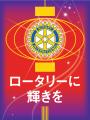 10_11_theme_logo