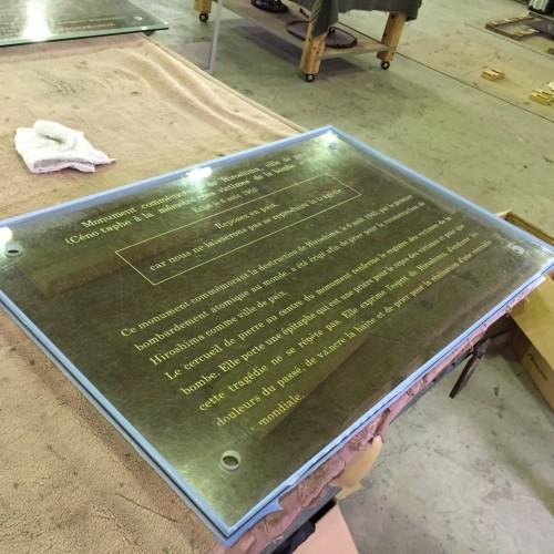専門の工場で防水処理と文字の修復等の補修を行いました。